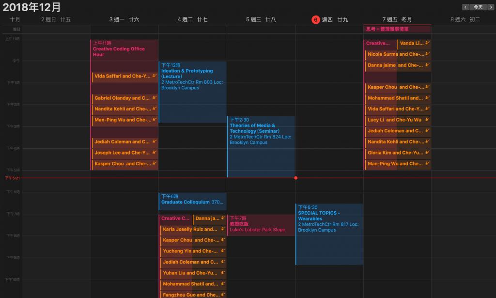 Calendly 會自動同步預約到行事曆上,到期末的時候超瘋狂的助教時間