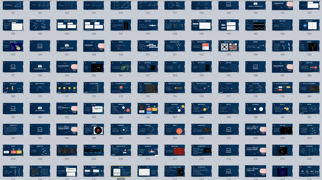 講義的一部分,JS入門有300張,Canvas特效部分有300多張