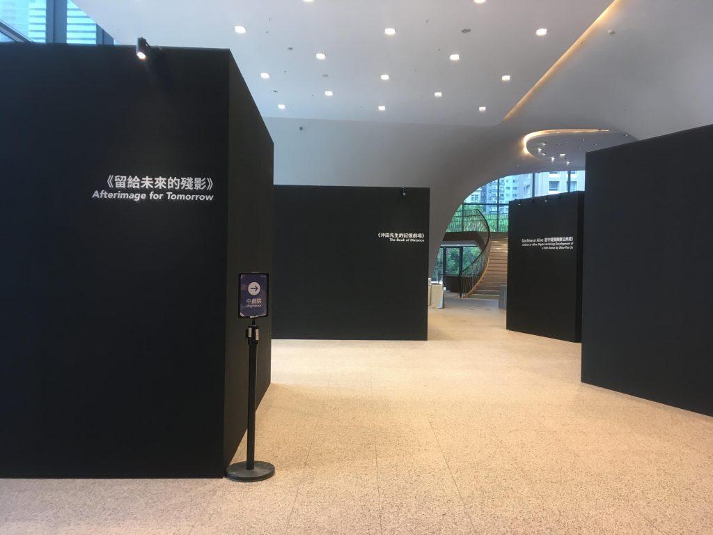 台中歌劇院《面向未來-共感聯覺》虛擬實境展覽展場一隅