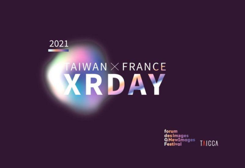 ©Taiwan x France XR Day (NewImages Festival x TAICCA)