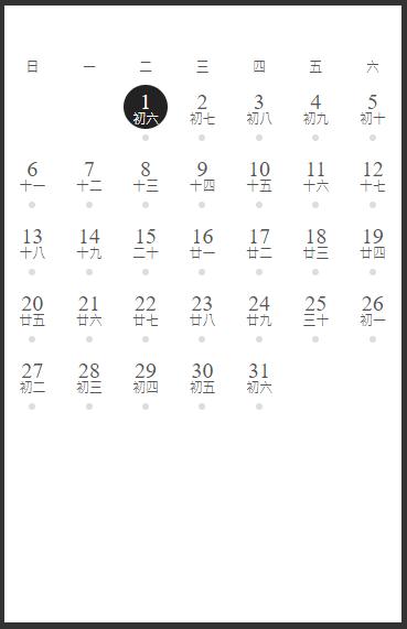 iOS風格動態月曆與待辦事項網頁:步驟三,農曆日期換算與偏移天數
