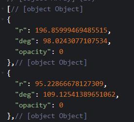 我們要繪製敵人則是需要建立十個空陣列,物件中 key 為半徑 r、角度 deg、透明度 opacity (圖C)